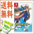 タイトル:ポケットモンスター ソード -Switch 発売日: 2019年11月15日 JAN/EA...