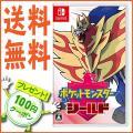 タイトル:ポケットモンスター シールド Nintendo Switch HAC-P-ALZBA 発売...