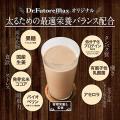 太るサプリ&プロテインNo1 受賞太りたい方専用のサプリメント(牛乳に溶かして飲む、新感覚スパイシー...