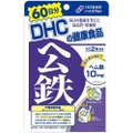 DHC ディーエイチシー ヘム鉄 60日分 120粒