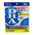 DHC DHA 30日分 サプリメント 送料無料