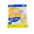 DHC 肝臓エキス+オルニチン(30日)