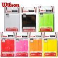 ウィルソン(Wilson) ...