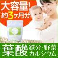 葉酸 葉酸サプリ 葉酸サプリメント タブレット 妊娠 妊婦 妊活 日本製 ママビューティ葉酸サプリ ...
