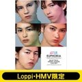 超特急 / 《Loppi・HMV限定盤》 BULLET TRAIN SPRING / SUMMER ...