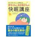 発売日:2007年03月 / ジャンル:実用・ホビー / フォーマット:本 / 出版社:朝日新聞出版...