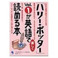 発売日:2004年01月 / ジャンル:語学・教育・辞書 / フォーマット:本 / 出版社:コスモピ...