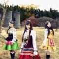 発売日:2010年01月20日 / ジャンル:ジャパニーズポップス / フォーマット:CD Maxi...