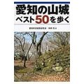 発売日:2010年09月 / ジャンル:哲学・歴史・宗教 / フォーマット:本 / 出版社:サンライ...