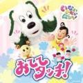 NHK DVD: : いないい...