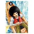 発売日:2017年02月 / ジャンル:コミック / フォーマット:コミック / 出版社:小学館 /...