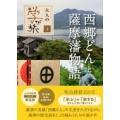 発売日:2017年11月 / ジャンル:実用・ホビー / フォーマット:本 / 出版社:産業編集セン...