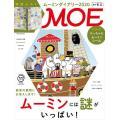 MOE (モエ) 2...