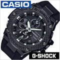 【型番】CASIO-GST-B100X-1AJF【ケース】材質:合成樹脂 サイズ:縦58×横54mm...