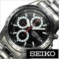 腕時計 セイコー SEIKO クロノグラフ 【型番】SND371PC【ケース】材質:ステンレススティ...