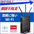大型稼働式アンテナ搭載で快適なWi-Fi環境を実現  高速800MHzデュアルコアCPU搭載  5G...