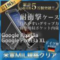 Hy+ Google Pixel 3a...