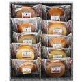 スウィートタイム・焼き菓子セット BM−BE T2001-004a4 手土産 お菓子 スイーツ セッ...