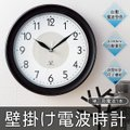 正しい時間を刻む、電波時計。 時刻合わせの手間が省ける、自動電波受信機能付き。  40/60kHz自...