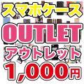 今だけ500円 iphoneXS...