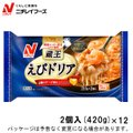 送料無料 冷凍 ニチレイフーズ 蔵王えびドリア 2個入(420g) × 12
