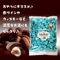 ●元祖ティラミスチョコレート500g ローストアーモンドをキャラメルコーティングし、 『マスカルポー...