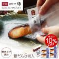 ■商品内容:5切入(1切約60g) ■原材料:西京味噌(米、大豆(遺伝子組み換えでない)、食塩、その...