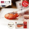 ■原材料:さけ、西京味噌(米、大豆(遺伝子組み換えでない)、食塩、その他)、砂糖、食塩、酒、魚醤、醤...