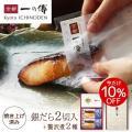 ■商品内容:焼き銀だら(約60g×2切)・中トロ贅沢煮(約80g×1袋).老舗飯 ちりめん山椒(約4...