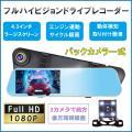 商品仕様 電圧:5--12V データストレージ容量:32g(MAX) 伝送レート: USB2.0 ?...