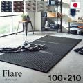 畳マットレス シングル 三つ折り 純国産 日本製 ユニット畳 フレアマットレス 3連 100×210...