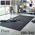 畳マットレス セミダブル 三つ折り 純国産 日本製 ユニット畳 フレアマットレス 3連 120×21...