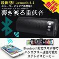 ◆従来のBluetooth2.1からBluetooth4.1にグレードアップして新登場◆  Blue...