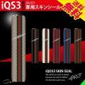 iQOS3 アイコス3 マルチ スキン シール 縞 ストライプ 電子タバコ 本体 に貼る STR 送...