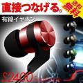 3.5mmイヤホンジャックプラグ イヤホンマイク 約103cm  ■やっぱり有線が好き!  ■blu...