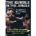 ジョージ・フォアマン 対 モハメド・アリ『キンシャサの奇跡 (Rumble in the Jungl...