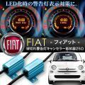 FIAT フィアット 500/...