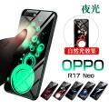 ○対応機種: OPPO R17 Neo ○素材:TPU+強化ガラス ○タイプ:タイプA/タイプB/タ...