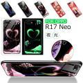 ○対応機種:OPPO R17 Neo ○素材:TPU+強化ガラス ○カラー:カラーA/カラーB/カラ...