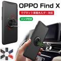○対応機種:OPPO Find X ○素材:TPU ○カラー ブラック×ブラック ブラック×レッド ...