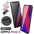 ◎対応機種: OPPO Find X  ◎素材:TPU+9H強化ガラス ◎全3色 ◎カラー:ホワイト...