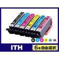 「商品情報」 ■商品名:ITH-6CL 6色セット プリンターインク エプソン インク ITH イチ...