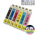 インクカートリッジ プリンターインク IC6CL50 ふうせん エプソン EPSON カラー品番:I...