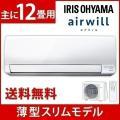 【冷房】 ●定格能力 3.6(0.8〜3.7)kW ●消費電力 1070(140〜1160)W ●運...