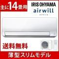 【冷房】 ●定格能力 4.0(0.9〜4.3)kW ●消費電力 1170(150〜1400)W ●運...
