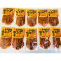 販売元:小田原うまいもの市場  フード・菓子、水産物・水産加工品、イカ 塩辛10袋入りのご紹介です。...