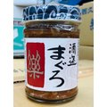 販売元:小田原うまいもの市場  フード・菓子、水産物・水産加工品、その他 まぐろ酒盗・120g×6本...