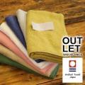 ※本商品は簡易包装でのお届けとなります。また、のし・包装・メッセージカード等、当店のギフトオプション...