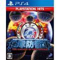 ※PS4専用ソフトです。PS3本体ではご使用いただけません。  ☆☆ゲーム内容☆☆ 「地球防衛軍4」...