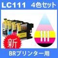 あすつく 対応   (対応インク) LC111BK LC111C LC111M LC111Y  対応...